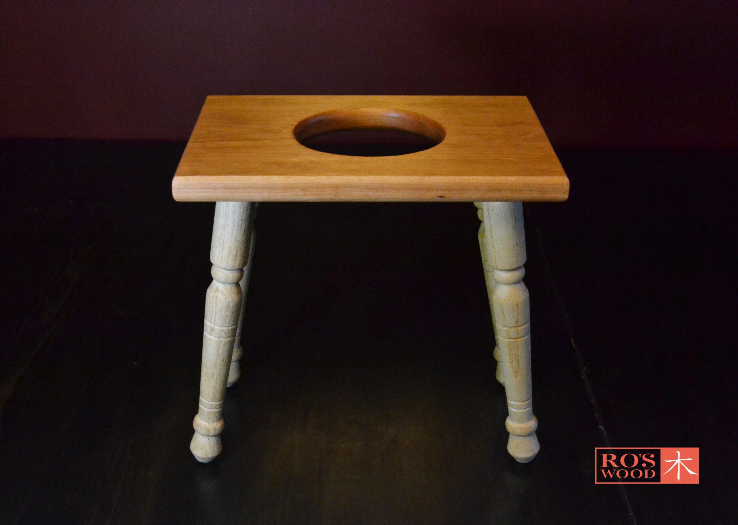steamer stool